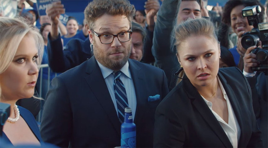 Bud light kills seth rogenamy schumer campaign before election day ab inbev is ending the bud light party a few weeks early after a disappointing third quarter mozeypictures Choice Image