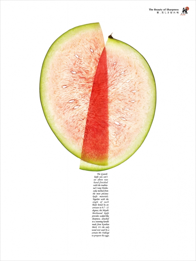 The Worlds 17 Best Print Campaigns Of 2013 14 Adweek