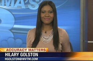 Hilary Golston Joins WKYC From WTVM   TVSpy
