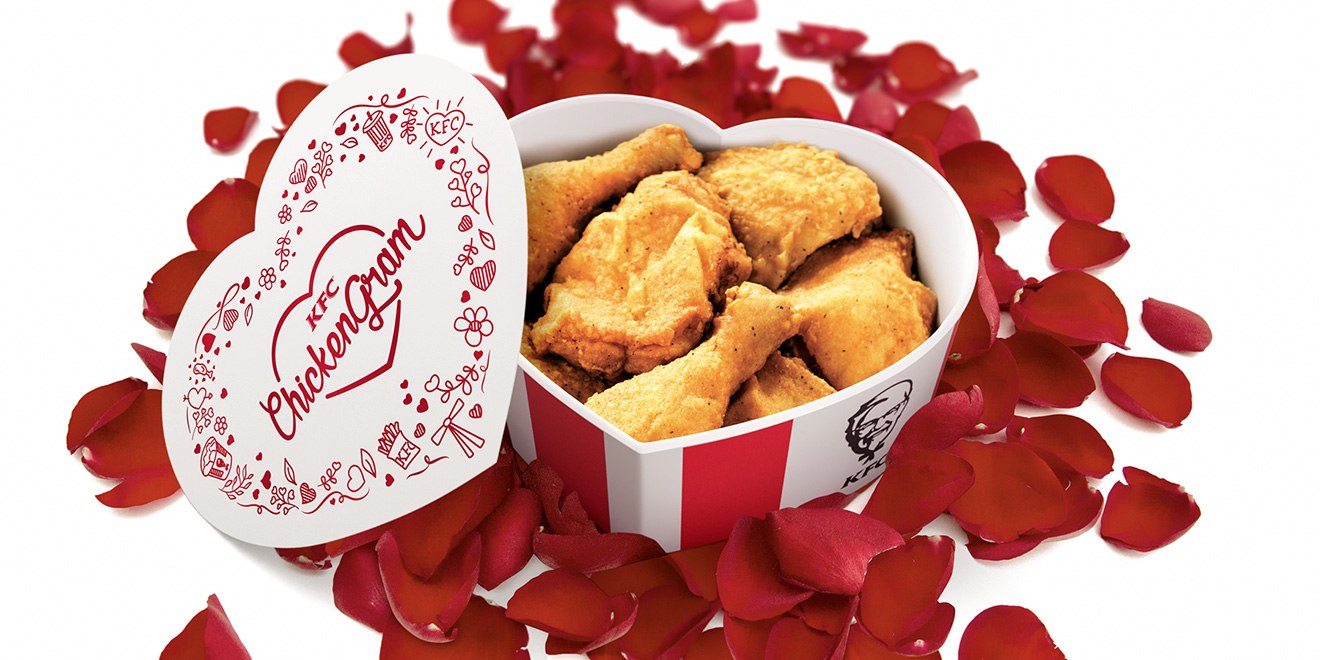 Kfc makes heart shaped chickengram buckets for you to send on to profess your greasy affection stopboris Choice Image