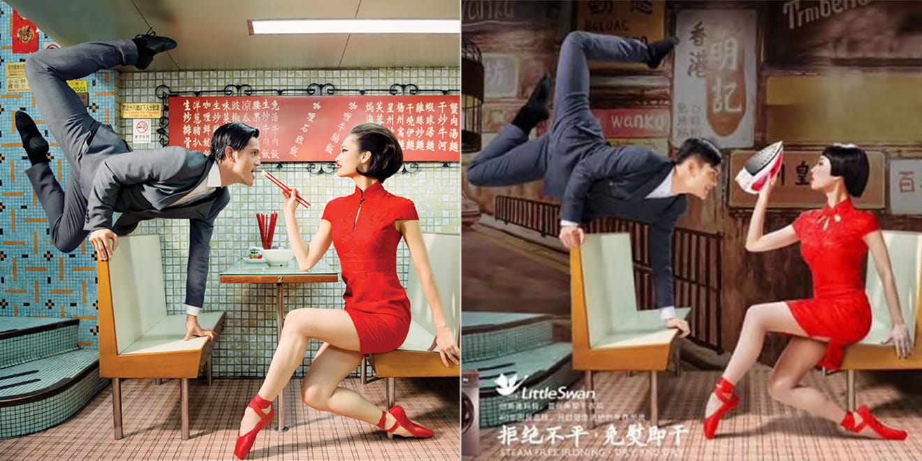 Side-by-side images of Design Army's rebrand for the Hong Kong Ballet and Little Swan's appliances