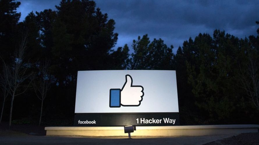 Image of Facebook headquarters sign at night