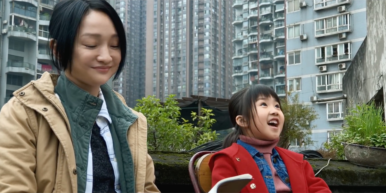 Award-winning actress Zhou Xu (left) stars in Apple's Chinese New Year film.