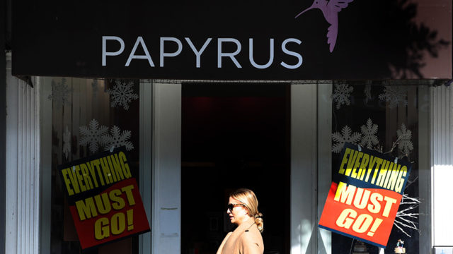 a papyrus store