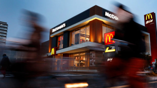 a mcdonald's restaurant at night