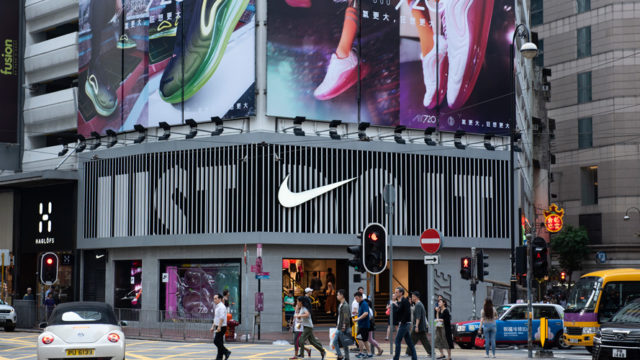 a nike storefront
