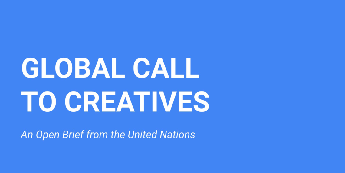 global call to creatives text