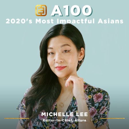 An A100 branded portrait of Michelle Lee