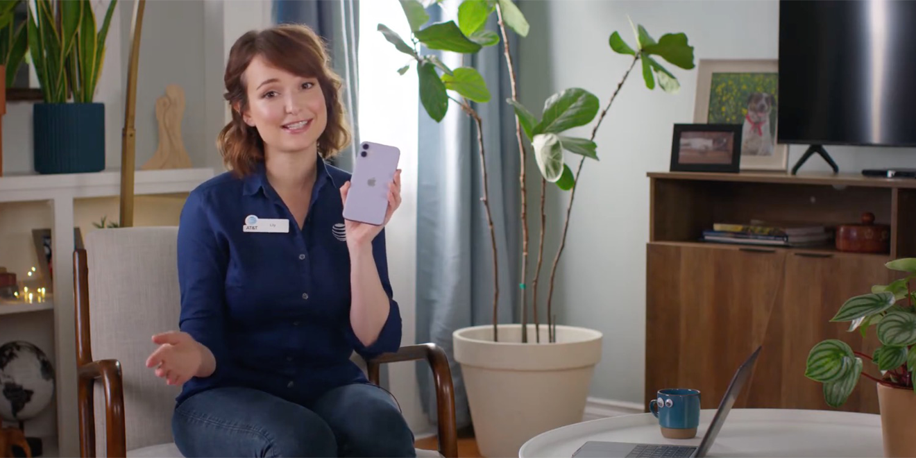 Screenshot of Milana Vayntrub as Lily in an AT&T ad