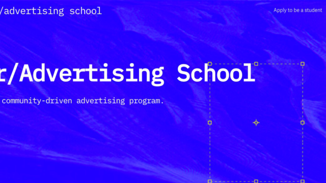 r/Advertising School web banner