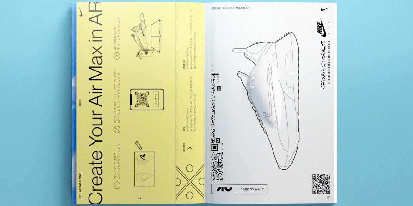 Новый журнал «collaborative zine» от Nike Japan