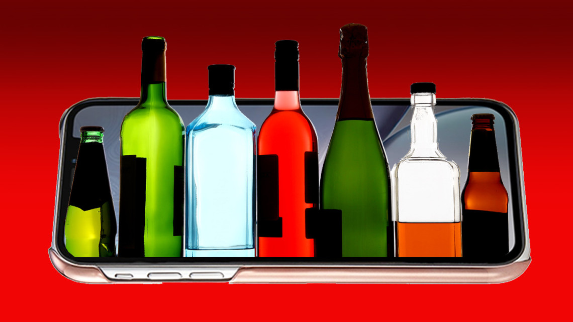 a bunch of alcohol bottles on a computer screen