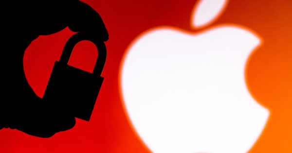 Apple Marks Data Privacy Day With a Nod to Coming Ad Tracker Changes
