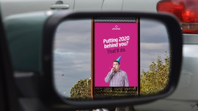 The 'That'll Do' outdoor ad campaign