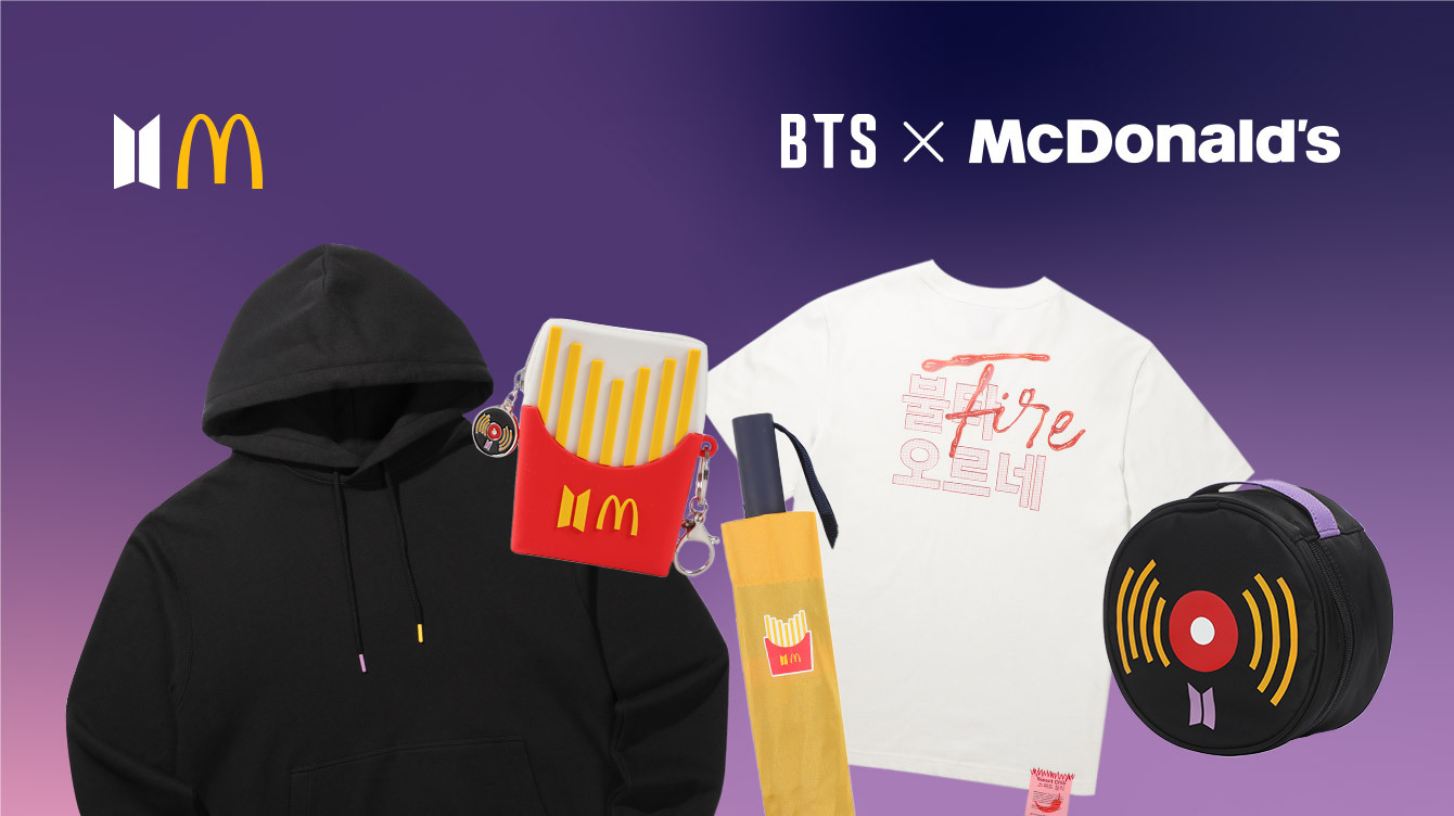 Awesome Bts Mcdonalds Date Usa wallpapers to download for free greenvirals