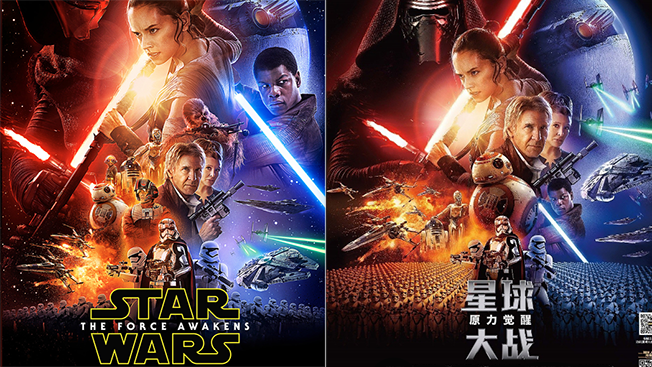 Chinese Version Of The Force Awakens Poster Noticeably Downplays The Only Black Actor